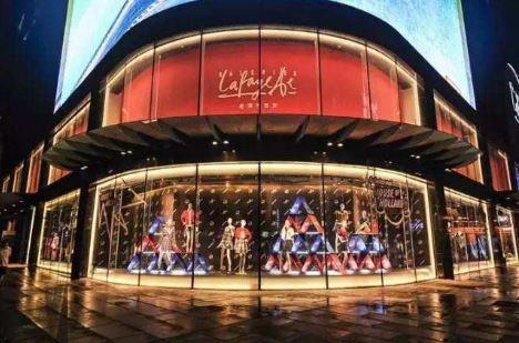 老佛爷百货上海店试营业 至2025年将在中国开12家店