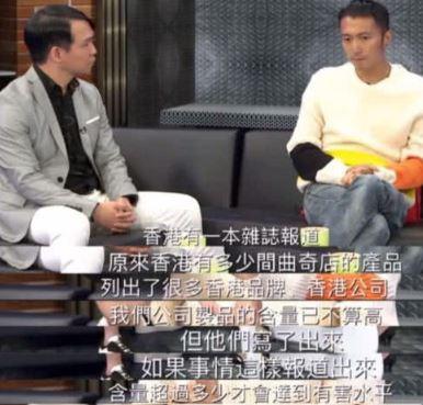 谢霆锋 曲奇致癌 接受采访怒斥不实报道表示无奈