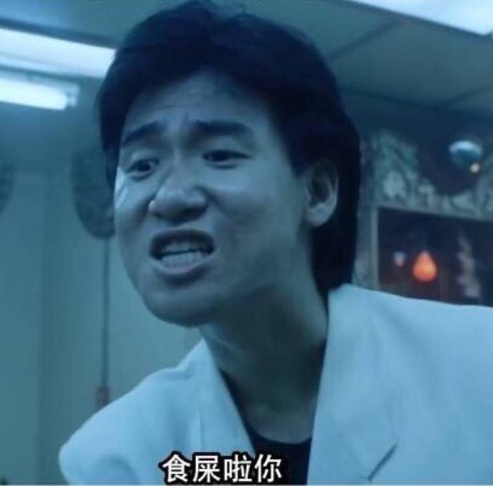 """""""翔""""是什么梗"""