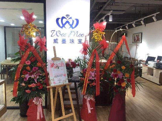 轻奢珠宝WeeMoo(威墨)首家线下体验店正式开业
