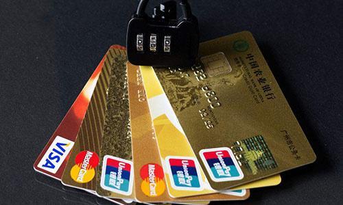 """什么是信用卡""""信用额度""""?"""