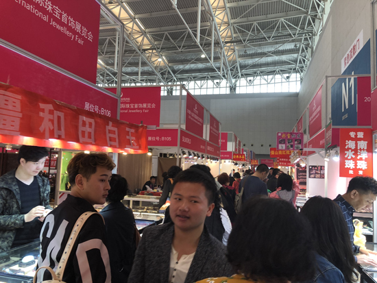 第18届天津国际珠宝首饰展览会开幕