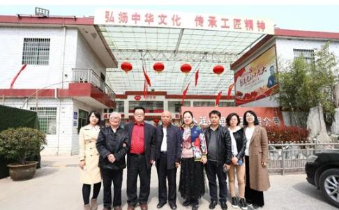 河南省文化发展研究院院长莅临梦祥珠宝文化旅游产业园考察