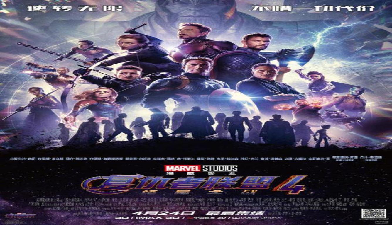 """复联4中国首映礼 第一个到场的是""""蚁人"""""""