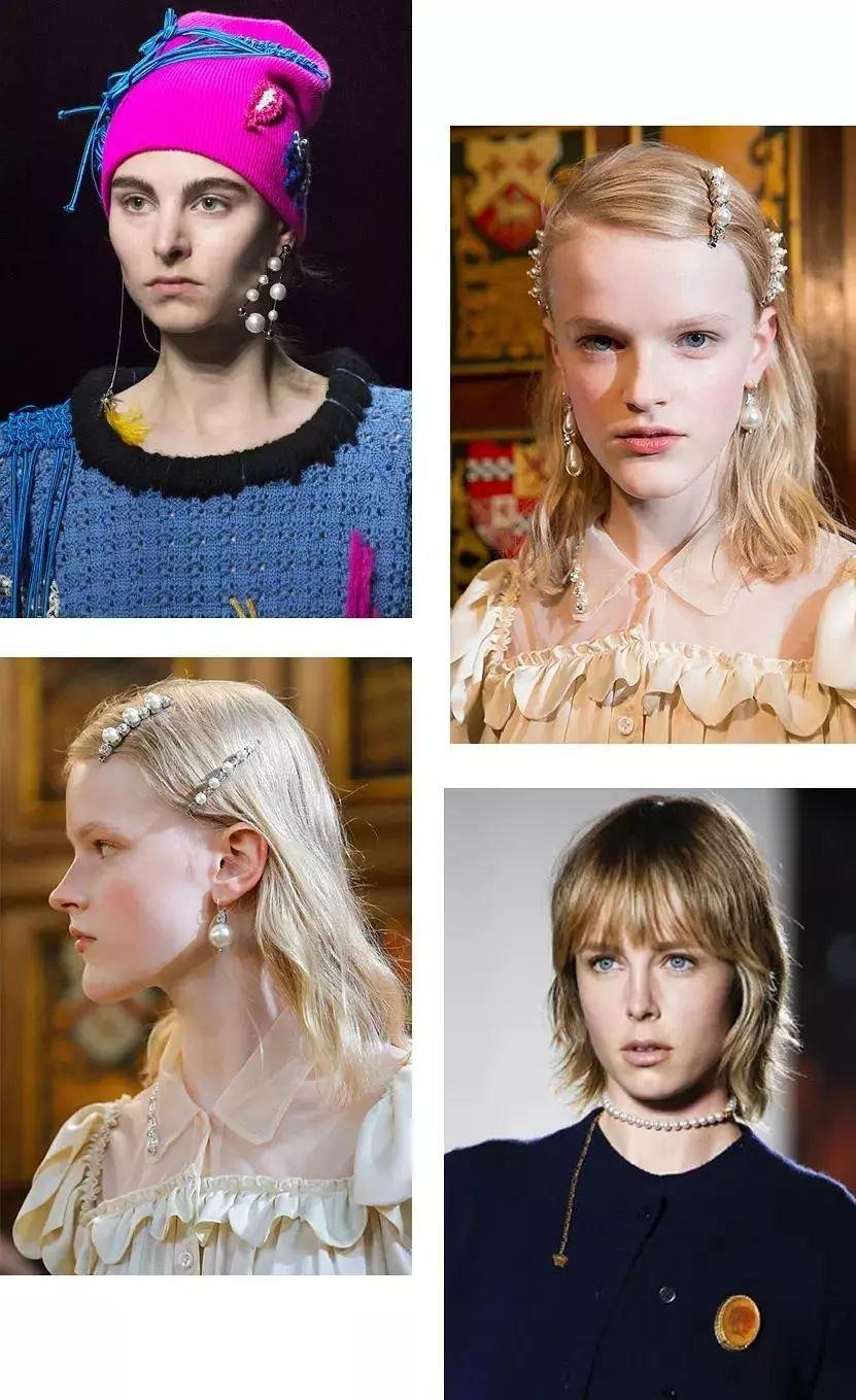 或甜美、或酷炫 这些个性十足的珍珠配饰让你欲罢不能