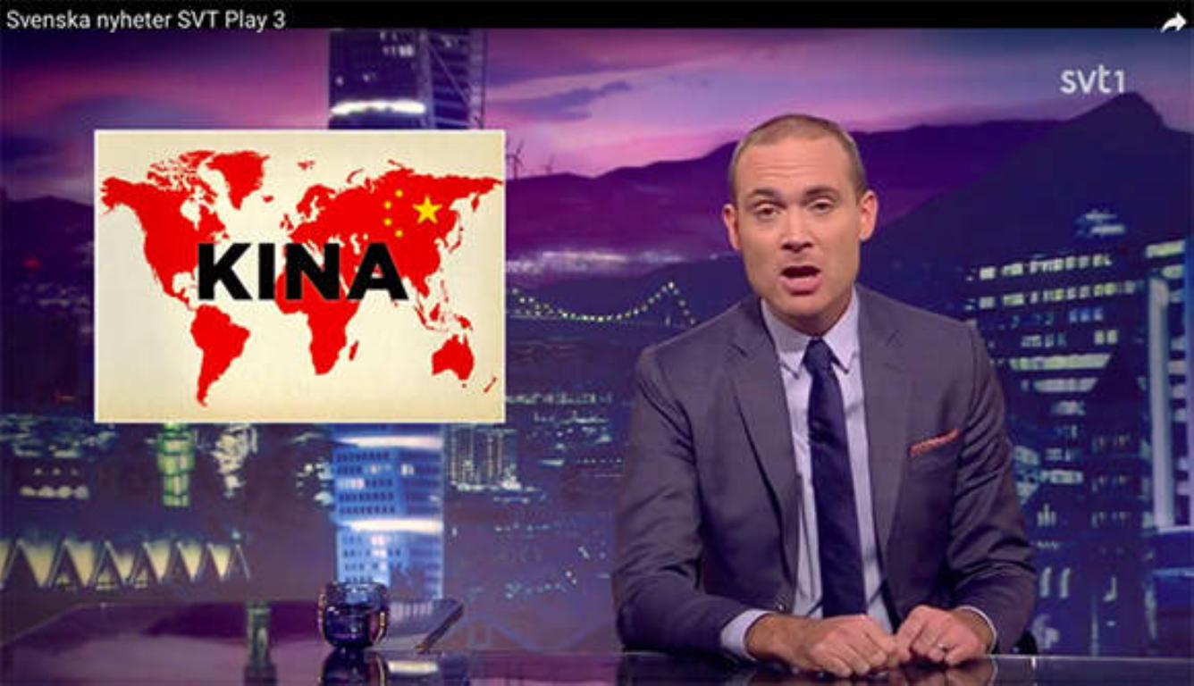 瑞典辱华主持人辞职 曾在节目中使用了不正确的中国地图