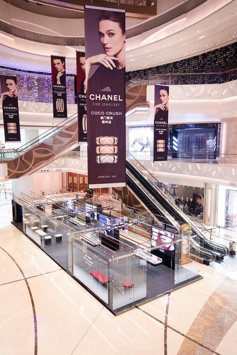 CHANEL COCO CRUSH高级珠宝系列即将展出