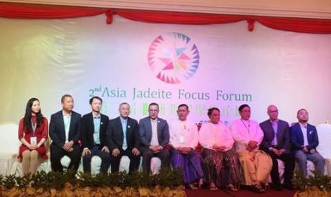 第二届亚洲翡翠聚焦论坛在缅甸举行