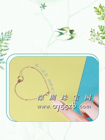 """金弘珠宝推出全新""""I·Bracelet春夏手链季"""""""