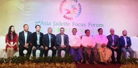 国色珠宝出席第二届亚洲翡翠聚焦论坛