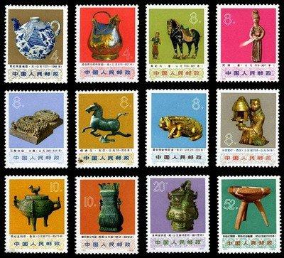 邮票收藏常见的欺骗手法