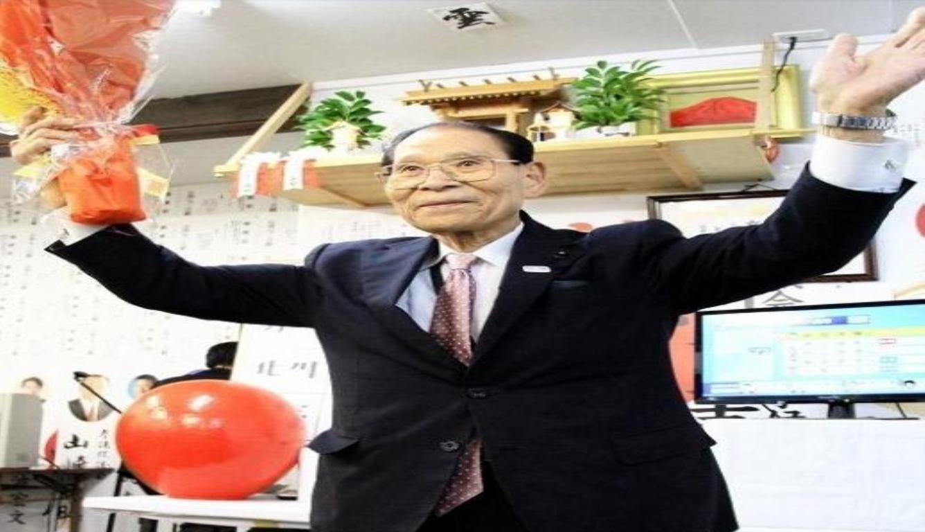 日本88岁老人当选议员 创下最高龄的当选者记录