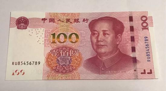 第六套人民币近期不会发行
