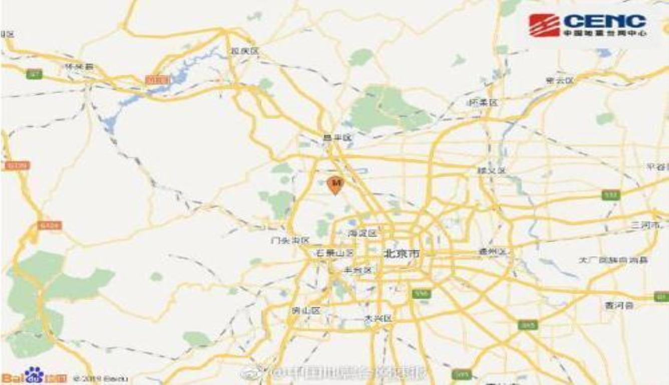 北京海淀2.9级地震 有网友表示完全没有感觉到