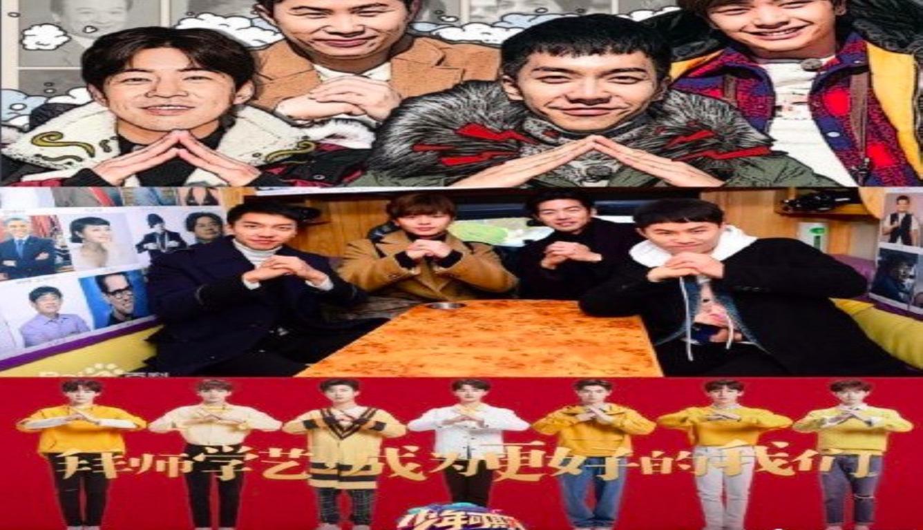 韩国电视台发文否认少年可期抄袭 称和芒果TV有合作
