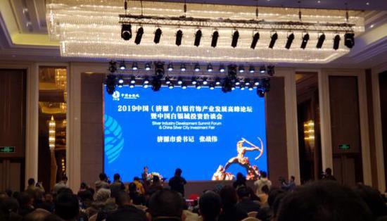 中国(济源)白银首饰产业发展高峰论坛成功举行