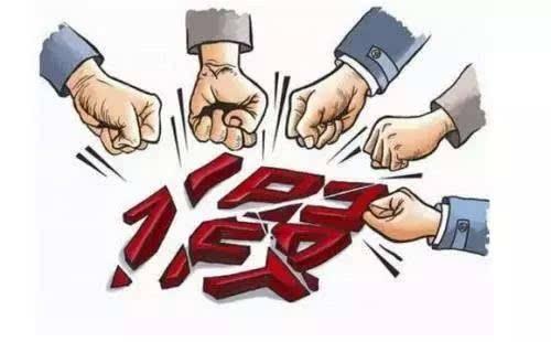 苏州太平人寿因存在销售人员学历造假等被苏州银保监分局处罚