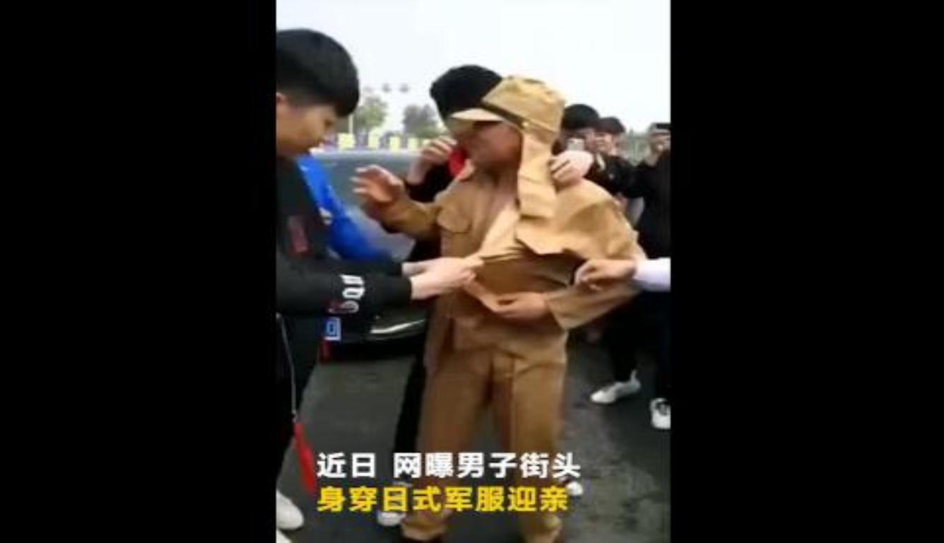 男子穿日本军服迎亲 网友表示非常恶俗