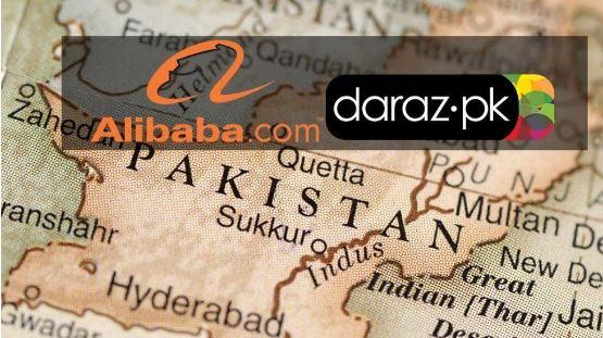 阿里重点扶持的跨境平台Daraz开始全面招商了