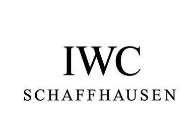 IWC万国表品牌介绍专区