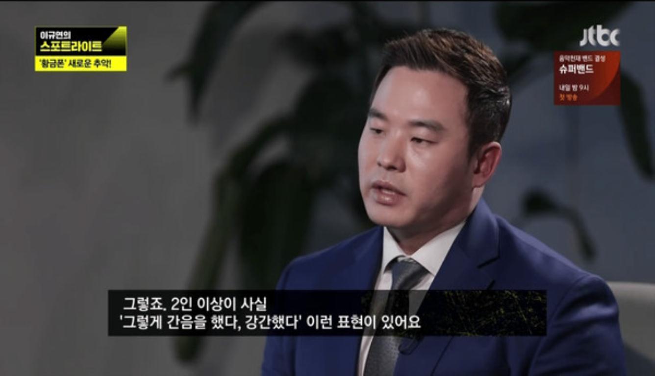 曝郑俊英群组涉集体性侵 女方疑似已经意识不清