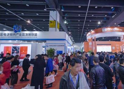 """2019中国国际电子商务博览会开幕 """"丝路电商""""点亮义乌"""