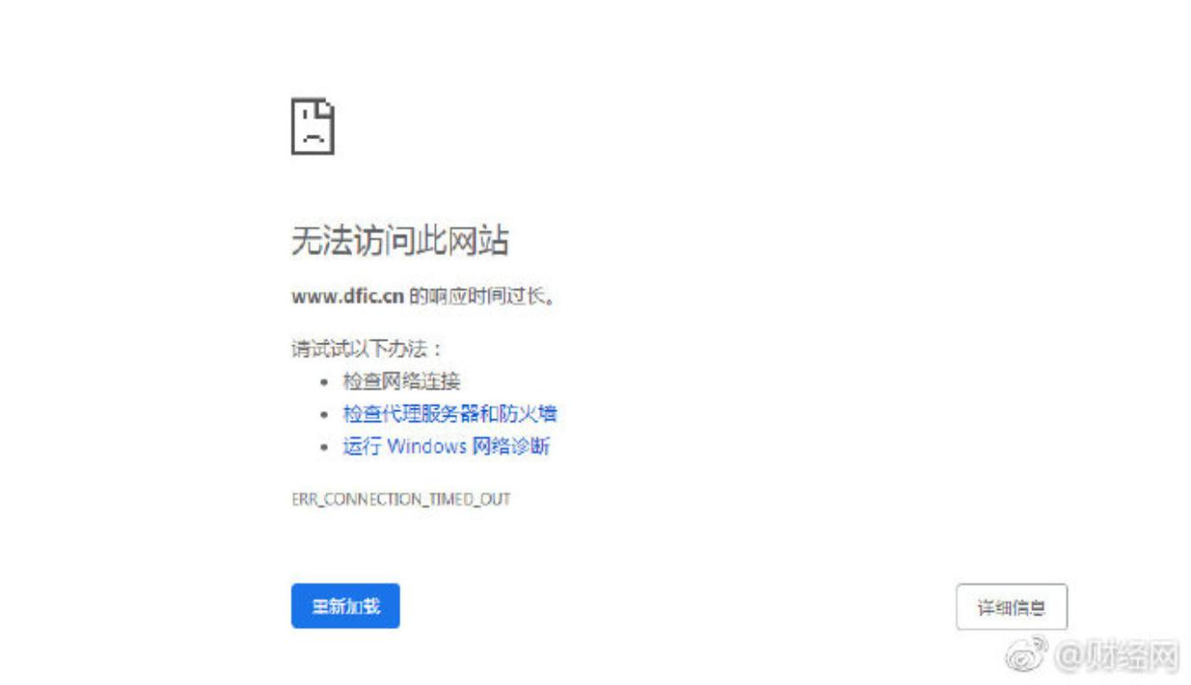 东方IC网站疑关闭 这几个网站是时候整治了