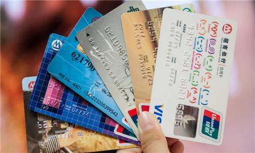 信用卡逾期影响征信 合理规划才会更好