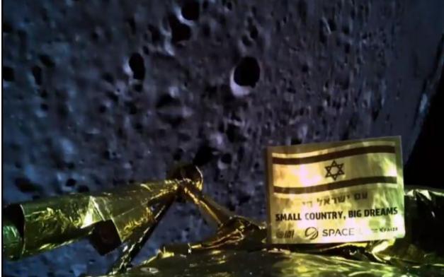 以色列登月失败:目前只有俄罗斯美国中国成功登月