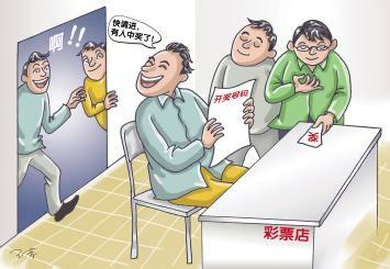 萍乡上栗业主成功源于勤奋 收获来自进取