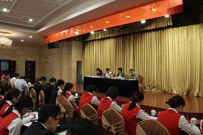 潮州市召开2019年度福利彩票工作会议