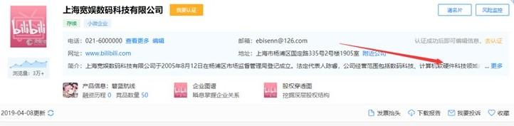 蔡徐坤告错公司是怎么回事