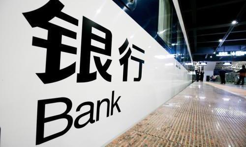 银行如何抓住黄金发展期?