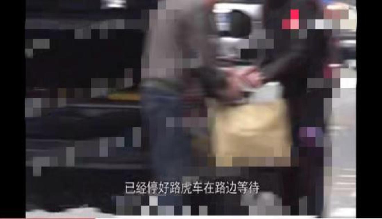 唐嫣现医院疑似怀孕 在医院待了近一个小时