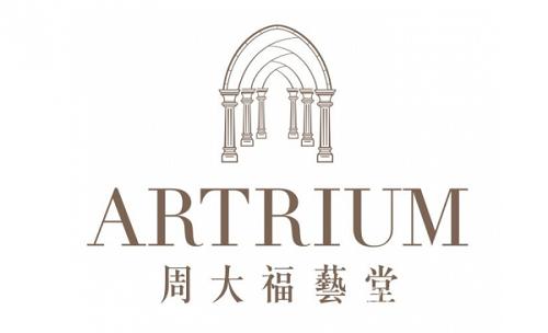 ARTRIUM 周大福艺堂首度展出「幻响高级珠宝系列」