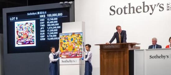 2019年亚洲第一个具有指标意义的拍卖季落下帷幕