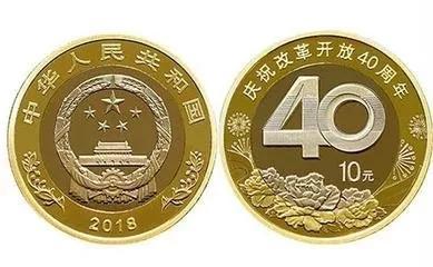 改革币将于5月底进行二次预约兑换