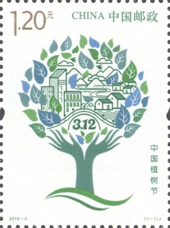 2019年5月14日邮票价格查询小版、纪念邮资片最新报价