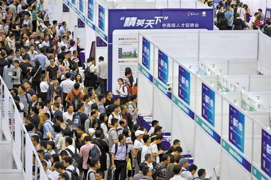 深圳人才总量548万人 研发投入占GDP比重达4.2%