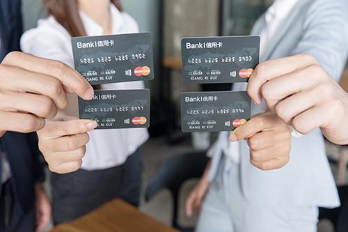 信用卡不激活会怎样?