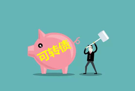 今日可转债申购提示:核能转债与创维转债(附申购攻略)
