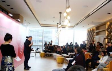 2019设计北京博览会隆重召开