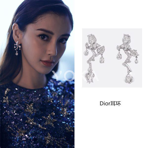 北京电影节上明星们的珠宝配饰 谁的Look最吸睛呢?