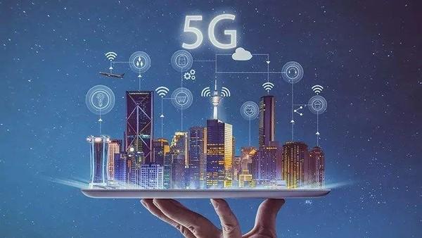 全球5G竞赛已打响 5G应用未来空间广阔(附股)