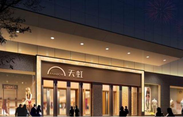 天虹高书林:未来门店会出现更多机器人