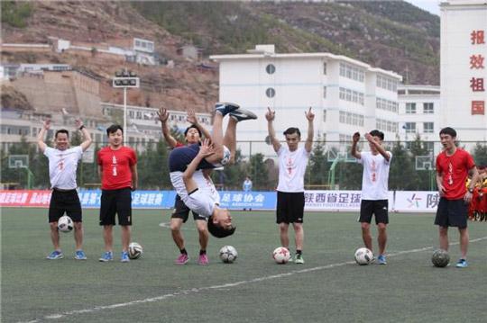 103个县区万余人参与 体彩助力陕西群众足球联赛