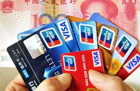 违规使用信用卡的几种方式 其后果你想过吗?