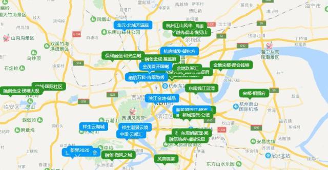 房贷利率又降了!杭州首套最低上浮3%