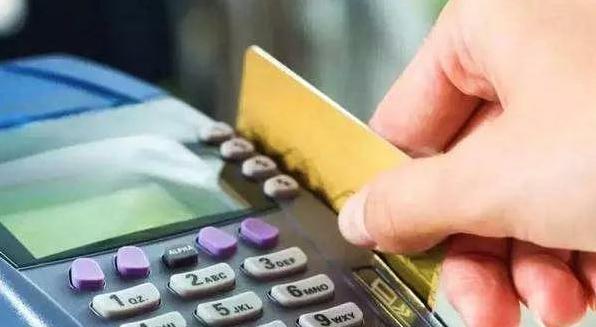 利用五一小长假 提升信用卡额度