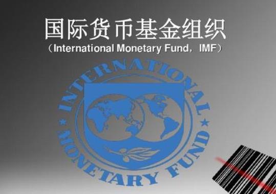 IMF告诉我们黄金涨跌的关键在哪里!